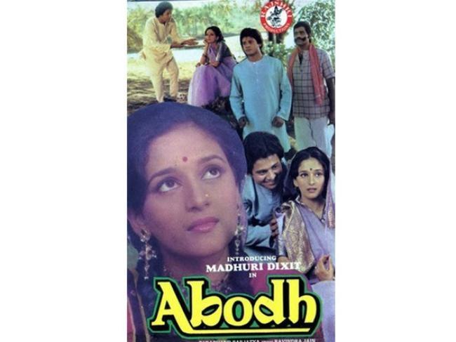6. Madhuri Dixit - Abodh (1984)