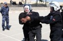 Palestinian Female Anti-Riot Unit