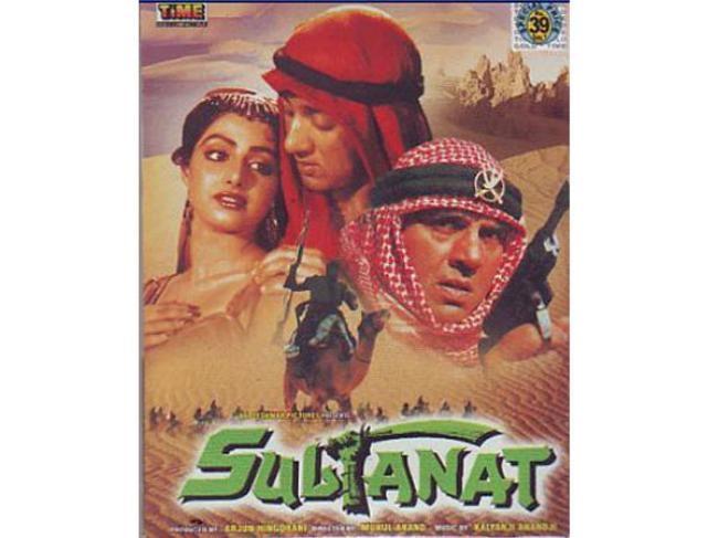 9. Juhi - Sultanat (1986)