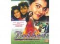 8. Kajol - Bekhudi (1992)