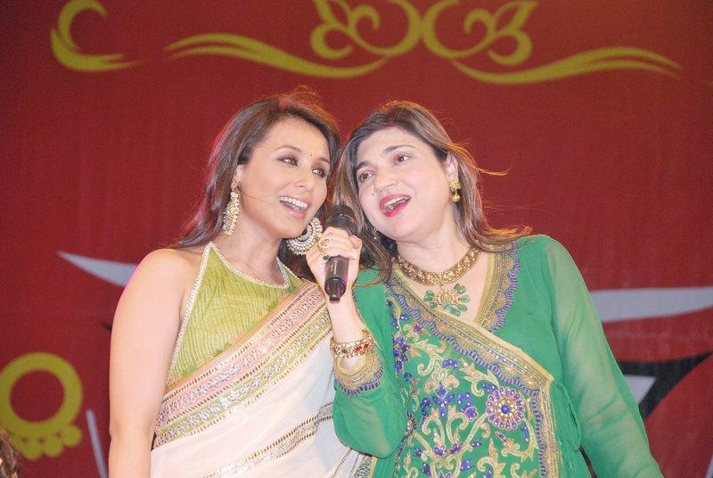Rani Mukerji and Alka Yagnik