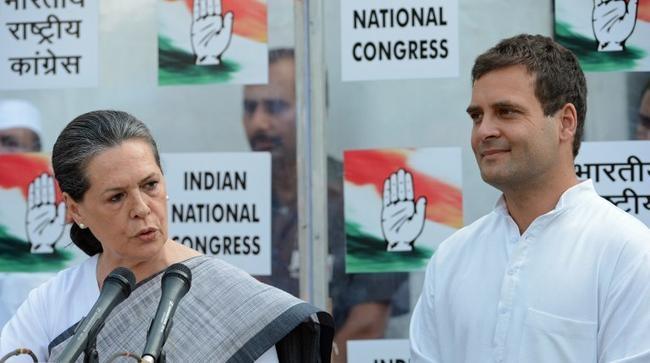 Rahul Gandhi Smiles In Rout