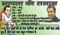 Anti-UPA Zehar