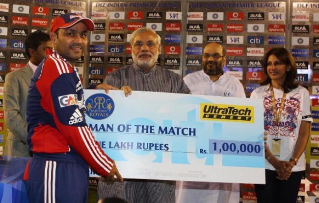Rajasthan Royals v Delhi Daredevils - IPL