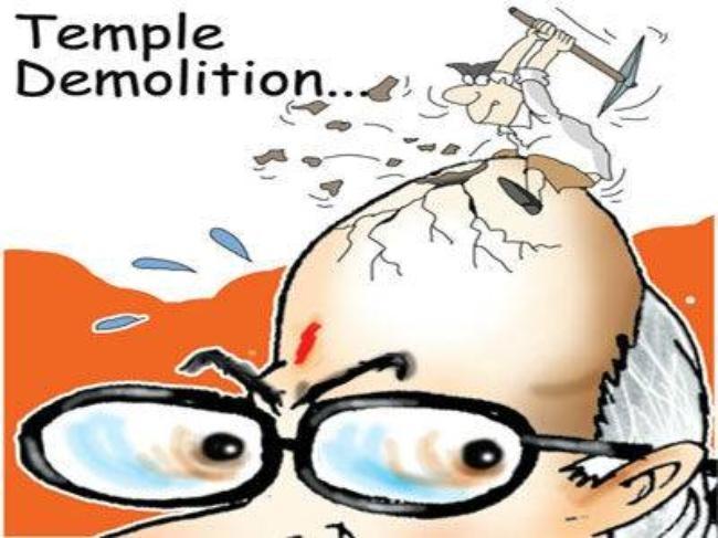 Congress' Focus On Modi