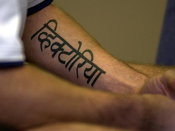Common reasons for tattoo removal healthy living for How to become a tattoo artist in india