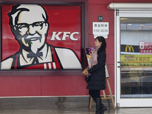 China Probes Yum Brands' KFC Over Safety Of Chicken Products