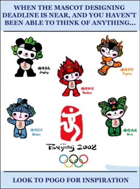 mascot beijing