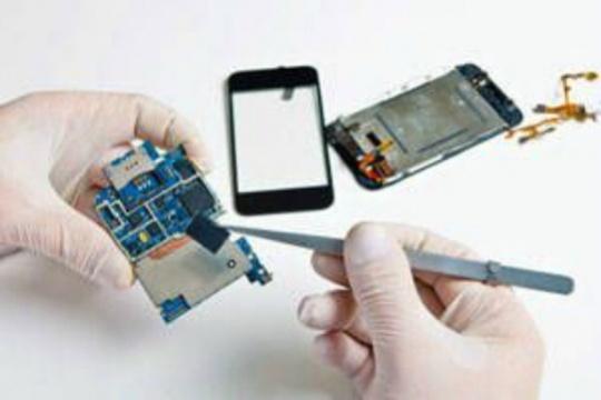Broken Gadgets