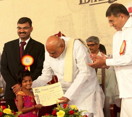 Tamil Nadu Governor K Rosaiah