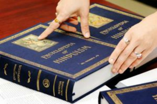 Encyclopedia of Hinduism Unveiled