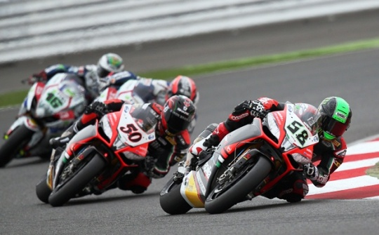 World Superbike in India Cancelled