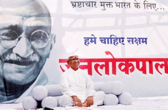 Anna Hazare on hunger strike