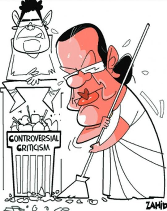 Rahul Gandhi Made us Laugh