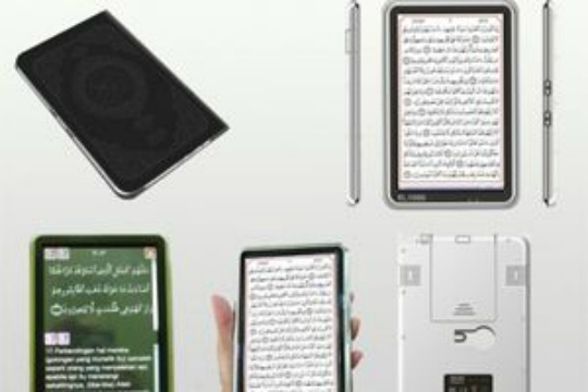 Holy Quran Goes Digital
