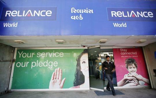 reliance world