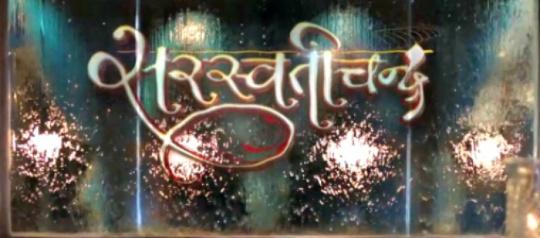 Saraswatichandra
