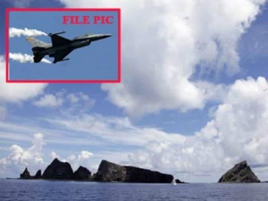 US Radar to Boost Missile Defence in Japan