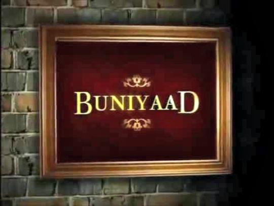 Buniyaad