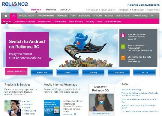 RCom Cuts 3G Data Rates by 50%