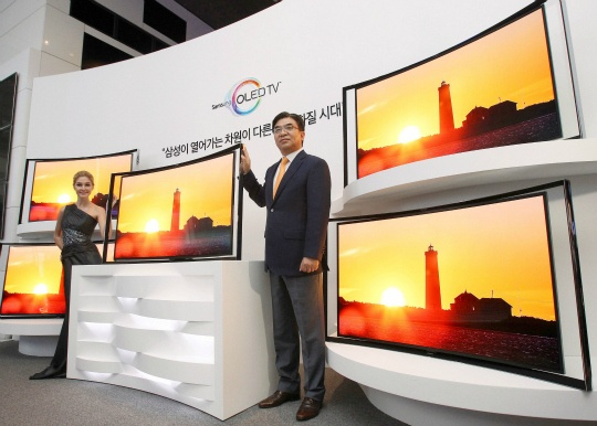 Samsung Launches Curved OLED TVs