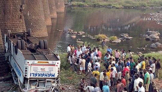 Maharashtra Bus Accident