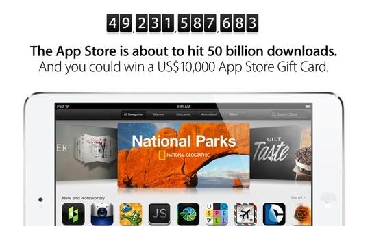 50 Billionth App Downloader