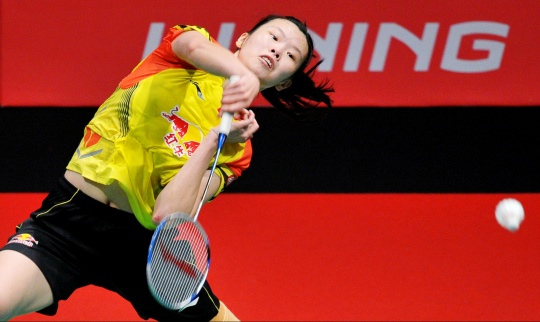 Sudirman Cup: China Crush Indonesia
