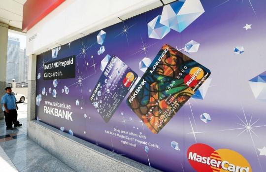 IT Watchdog CERT to Probe Systems Breach in ATM Heist