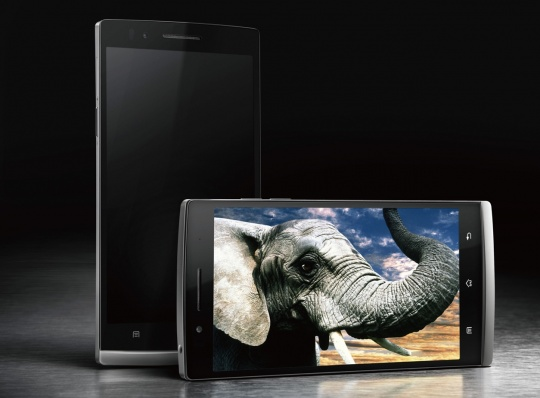 Oppo Find 5 Main Article