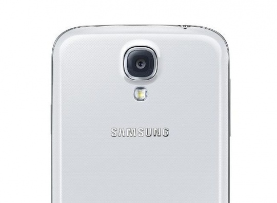 Samsung to Launch Samsung Galaxy S4 Zoom: Camera-Special ...