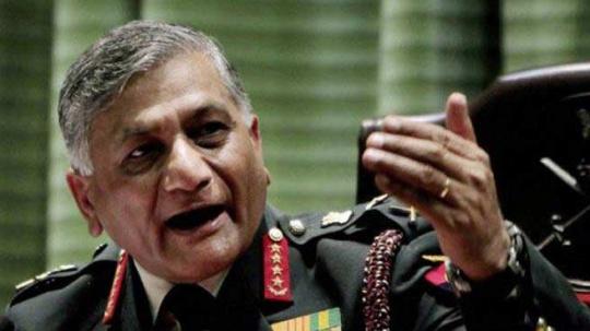 Gen V K Singh