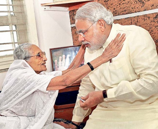 Narendra Modi With Mother