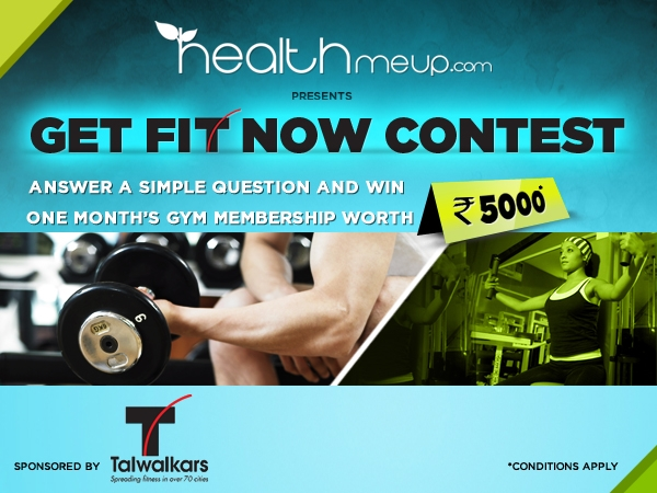 mpgsport com get fit giveaway get fit now contest weight loss indiatimes com 6133