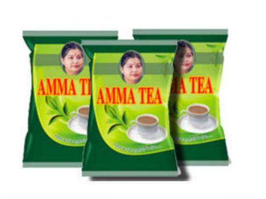 Amma Tea