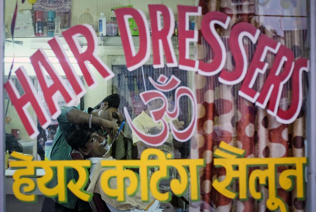 Haircutting saloon