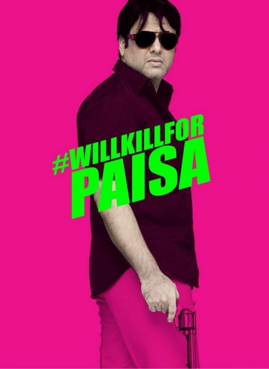 Govinda in Kill Dil