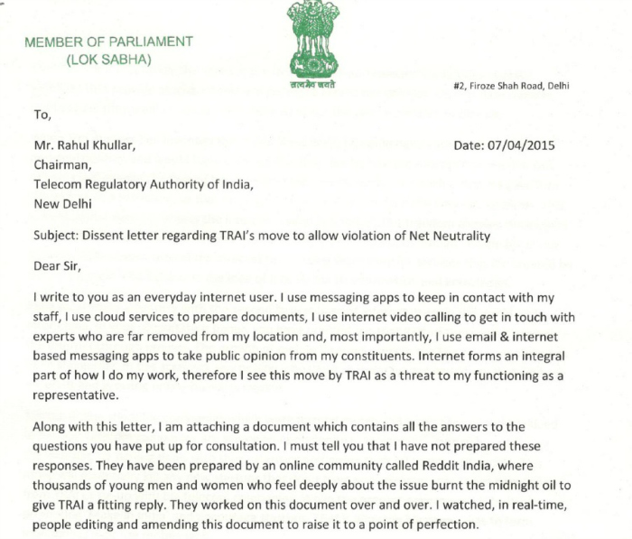 rti form in hindi pdf mp