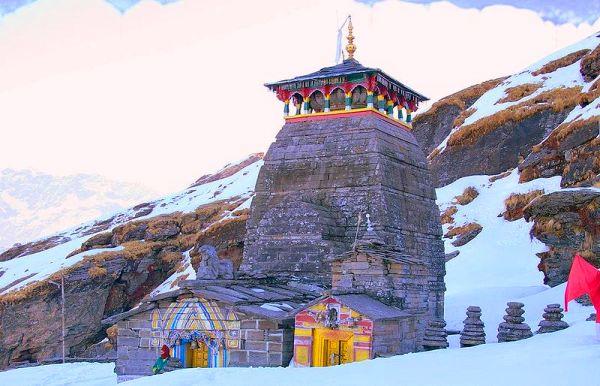 Tugnath Temple