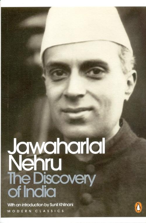 History Indian English Literature