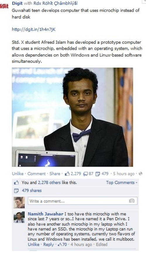 26 Of The Most Epic Facebook Comments Witnessed By Mankind ...Funny Facebook Graphics
