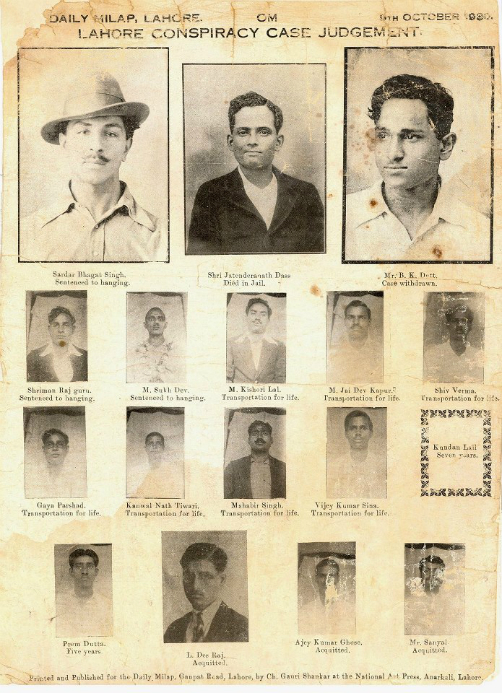 bhagat singh bomb case hunger strike 2014-7-30 when the second lahore conspiracy case prisoners led by bhagat singh conducted a long hunger strike in jail demanding all  tried in central assembly bomb case.