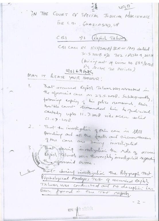 Arushi Talvar case
