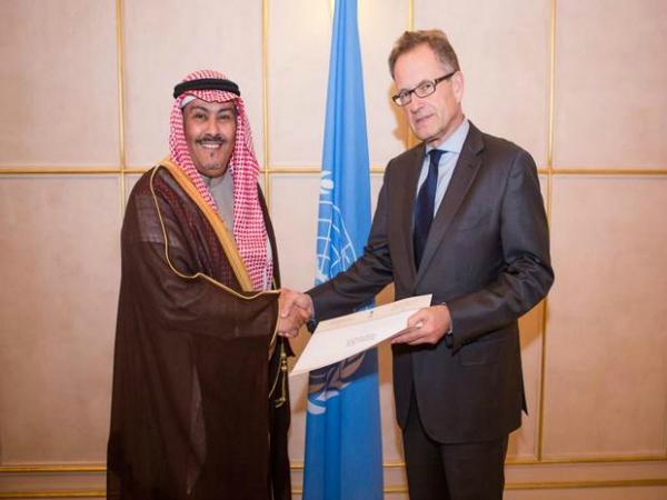 Saudi human rights council