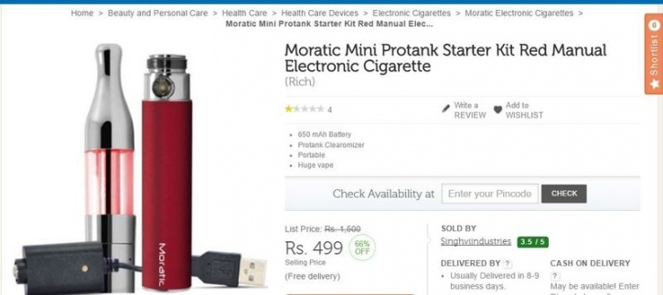 Buy drum tobacco online India