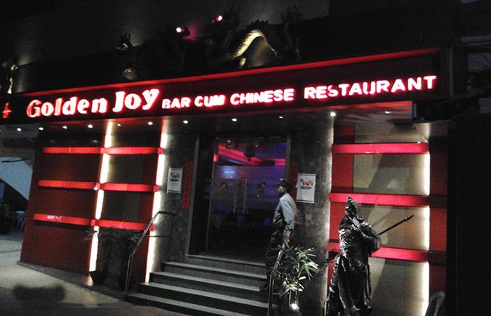 Beijing Restaurant Tangra Menu