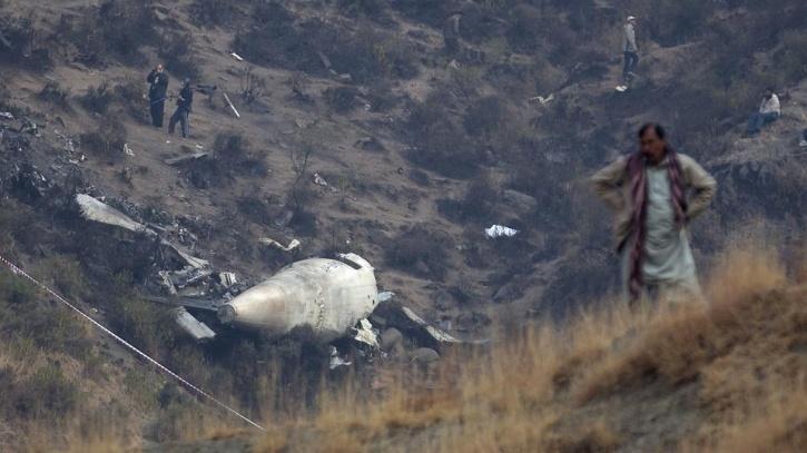 atr flight crash pakistan