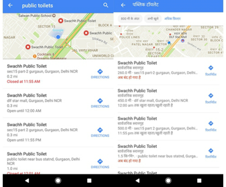 Google Maps Now Lets You Find Public Toilets Restrooms In NCR - Travel around the world in this video made from 3300 google maps screenshots