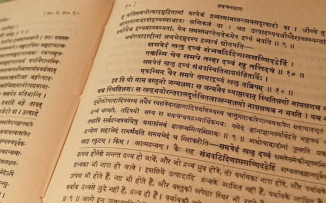free sanskrit essays
