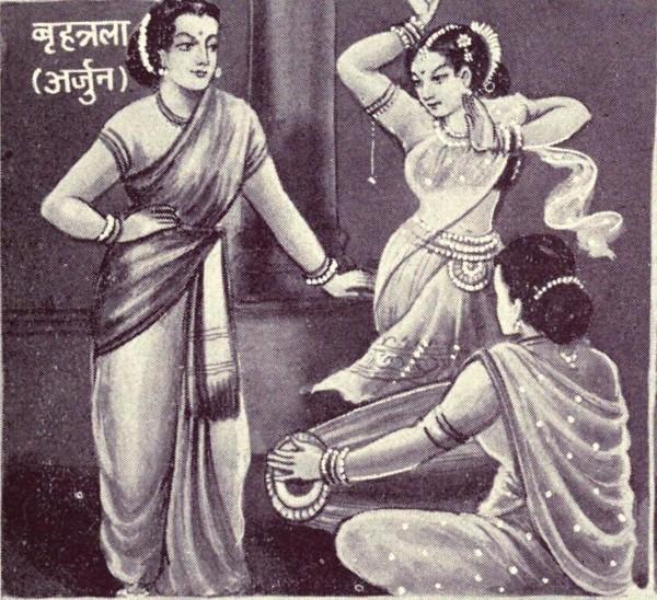 lgbtq themes in mahabharata | Arjuna as Brihanalla